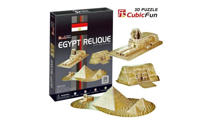 Pyramiderna - Giza